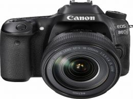 Canon eos 5d mark iv digital slr camera - ef 24-105mm f/4l is ii usm